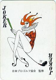 http://www.styleofeye.com/images/joker-playing-card47.jpg
