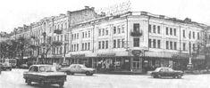 Киев во времени: старые фотографии любимых улиц   Прямо по курсу!