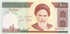 Motivseite: Geldschein-Asien-Iran-ریال-١٠٠٠-1992