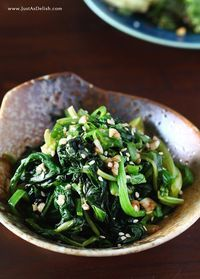 Korean Spinach Banchan. Spinach  flavored with soy and sesame seeds for a great vegetable over rice.