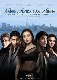SRK, Rani, Abhishek, Preity and Amitabh Bachchan - Kabhi Alvida Naa Kehna (2006) - German edition