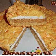 Пирог к чаю