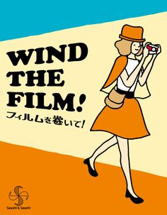 Wind the Film! | Other Nice Games | nicegameshop