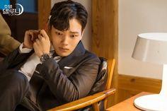 [Photos] New Stills Added for the Korean Drama 'Hotel Del Luna' Korean Actresses, Korean Actors, Korean Dramas, Hidden Movie, Jin Goo, Movie Of The Week, Drama Korea, Character Portraits, Korean Celebrities