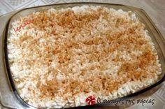 Τέλειο εκμέκ κανταϊφι Cookbook Recipes, Snack Recipes, Cooking Recipes, Greek Desserts, Greek Recipes, Cyprus Food, Creative Food, Macaroni And Cheese, Recipies