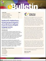 SEDL  Volume 2, Number 1: Teaching Academic English to Ensure the Success of English Language Learners
