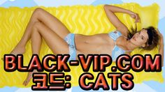 안전놀이터주소 BLACK-VIP.COM 코드 : CATS 안전놀이터 안전놀이터주소 BLACK-VIP.COM 코드 : CATS 안전놀이터 안전놀이터주소 BLACK-VIP.COM 코드 : CATS 안전놀이터 안전놀이터주소 BLACK-VIP.COM 코드 : CATS 안전놀이터 안전놀이터주소 BLACK-VIP.COM 코드 : CATS 안전놀이터 안전놀이터주소 BLACK-VIP.COM 코드 : CATS 안전놀이터