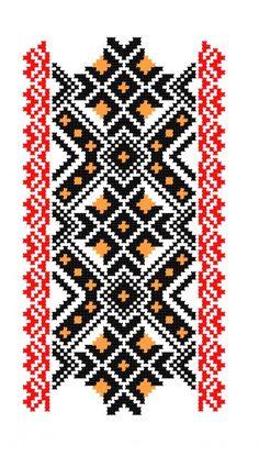 BIG039 Cross Stitch Charts, Cross Stitch Patterns, Blackwork, Tapestry Crochet Patterns, Time Art, Textiles, Textile Art, Wedding Designs, Small Tattoos