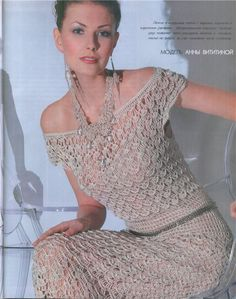 belleza vestido de encaje de ganchillo | hacer a mano, crochet, artesanal