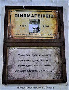 Ζωή στο χωριό: 31 αριστουργηματικές φωτογραφίες που σε γεμίζουν νοσταλγία Old Couples, Crete, Culture, Memories, Day, Greeks, Quotes, Memoirs, Quotations