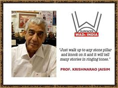 A Fountainhead of ideas, WADe India is delighted to announce Prof. Krishnarao Jaisim as part of the Jury.