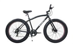 "Alton Corsa Mammoth 26"" Wheel 7-Speed Alloy Frame Bike - Bike Rides Club"