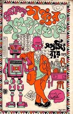 Professor Shonku is a fictional scientist created by Satyajit Ray in a series of Bengali science fiction books. Dorm Posters, Cinema Posters, Movie Posters, Asian Books, Bengali Art, Satyajit Ray, Bollywood Posters, Buch Design, Arts And Crafts Movement