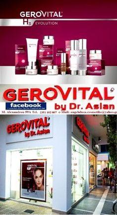 pieriasport: Gerovital store by Dr. Aslan Katerini:  Καλλυντικά...