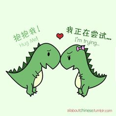 Cute graphic with dinosaurs - their hands are always short!