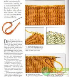 Вязаные идеи Bind Off, Rubrics, Straw Bag, Knit Crochet, Internet, Stitch, Tote Bag, Knitting, Bags