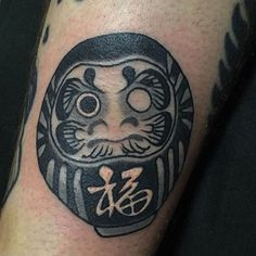 Daruma Tattoo by Bunshin. #inked #inkedmag #tattoo #art #idea #daruma #tattoos…