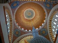 Rafic Hariri Mosque, Beirut, Lebanon
