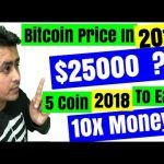 Bitcoin Prediction 2018  5 Coins For 10x Profit In 2018 !