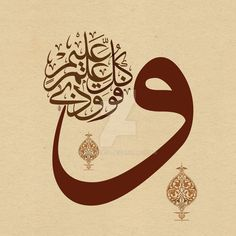 الرحمن الرحيم : The Most Gracious, the Most Merciful :  harunyahya.com/en/Names-of-All… 6 Dark Grunge Paper Textu...