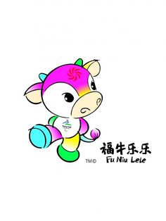 """The cow Fu Niu Lele was chosen to be the mascot of theBeijing 2008 Paralympic Gamesonly after the original 87 designs for a mascot were all rejected for various reasons. Wu GuanYing came up with the cow, because, as he grew up on a farm, it was his understanding that cows were gentle creatures that formed bonds with the humans taking care for them. The Paralympic mascot was painted in colours taken from traditional Chinese New Year's drawings and gifts. Its name literally means """"Good…"""