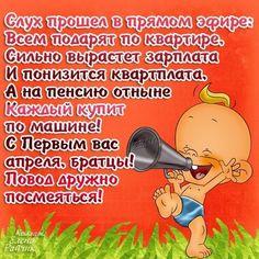 Humor, Happiness, Pictures, Cheer, Bonheur, Being Happy, Ha Ha, Funny Humor, Happy