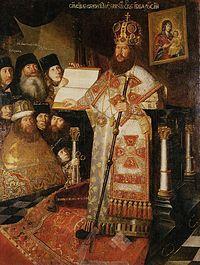 Patriarch Nikon of Moscow - Wikipedia, the free encyclopedia