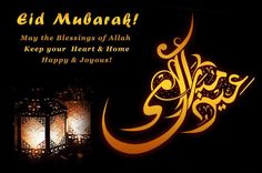 Eid ul Adha Images, Bakra Eid Images, Eid ul Adha Wishes Images, Eid ul Adha Mubarak Images Eid Ul Adha Images, Images Eid Mubarak, Eid Mubarak Messages, Eid Images, Eid Mubarak Greeting Cards, Eid Cards, Images Photos, Dp Pictures, Quotes Images