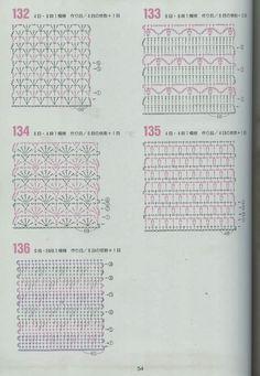 262 Puntos a Crochet Crochet Stitches Chart, Crochet Motifs, Crochet Mandala, Crochet Diagram, Afghan Crochet Patterns, Stitch Patterns, Crochet Patterns Free Women, Crochet Designs, Crochet Wool