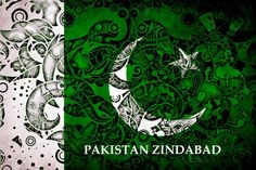 Pakistan Independence Day Images, Independence Day Dp, Independence Day Wallpaper, Pakistan Defence, Pakistan Day, Pakistan Zindabad, 14 August Images, 14 August Wallpapers, Pakistan 14 August