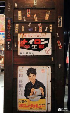 Thon rouge - marché Kuroshio (27) Wakayama, Japan, Baseball Cards, Japan Trip, Archipelago, Travel