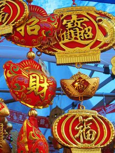 Chinese New Year Home Decor