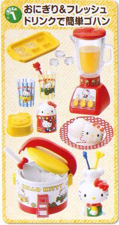 Google Image Result for http://kawaii.kawaii.at/img/Hello-Kitty-Re-Ment-box-Cooking-Time-Set-1-rice-cooker-168853-3.jpg