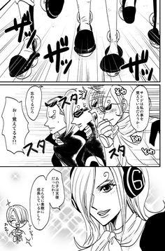 One Piece, Vinsmoke family, Sanji (part 1)