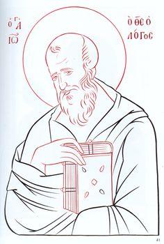 Иоанн Богослов прорись