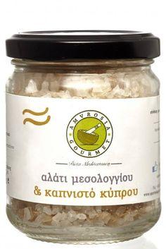 Αλάτι Μεσολογγίου & καπνιστό Κύπρου (200γρ)