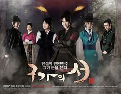 Gu Family Book-2013Episodes: 24Plot: Choi Kang-Chi ( Lee Seung-Gi) is legendary gumiho that is half human and half animal. He struggles to live his life as a human and also falls in love....Seo-Hwa (Lee Yeon-Hee) is the daughter of a noble family, but her father is branded a traitor by Jo Gwan-Woong (Lee Sung-Jae) and beheaded in front of her. Afterwards, Seo-Hwa and her younger brother Jung-Yoon (Lee Da-Wit) are handed over to a gisaeng house. Seo-Hwa refuses to become a gisaeng or enter
