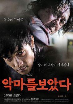 Otra de Kim Ji-won. Con uno de sus actores fetiche, Lee Byung-hun, y el siempre increible Choi Min-sik (que os sonará más si os digo...Old Boy). Te atrapa...os lo aseguro.