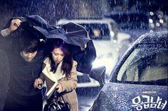 image - Emergency love