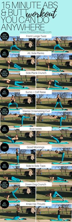 15 minute abs and butt workout you can do anywhere! Burn fat and tone your muscles with this at home workout, no equipment required!