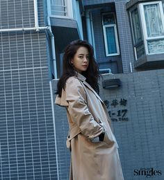 Song Ji Hyo - Singles Magazine January Issue '17