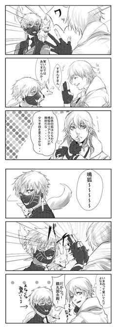 「鳴狐おおめログ」/「勇者」の漫画 [pixiv]