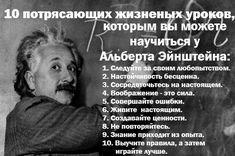 Альберт Эйнштейн: Вот как я вижу мир