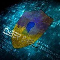 Кібер-щит України
