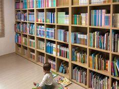 집꾸미기 Bookcase, Shelves, Real People, Room, House, Home Decor, Bedroom, Shelving, Decoration Home