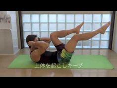 ▶ 腹筋トレーニング - YouTube