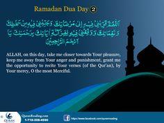 Ramadan Dua for Day 30 Dua For Ramadan, Ramadan Prayer, Mubarak Ramadan, Islam Ramadan, Hajj Mubarak, Ramadan Wishes, Jumma Mubarak, Ramzan Dua, Quran Arabic