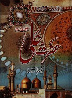 Pleasing 9 Best Download Images Urdu Novels English Book Being A Writer Wiring 101 Cranwise Assnl