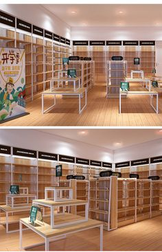 Clothing Store Design, Clothing Store Displays, Store Window Displays, Shelving Design, Shelf Design, Shop Interior Design, Retail Design, Baby Store Display, K Store