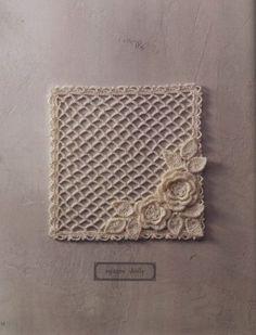 Crochet Pattern : Square Doily 도일리도안 사각 도일리 : 네이버 블로그